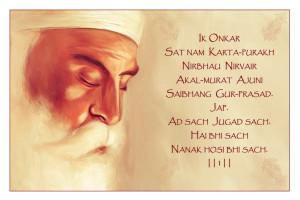 Nanak Mool Mantra