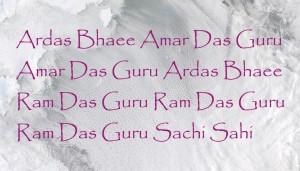 Ardas_Bhaee